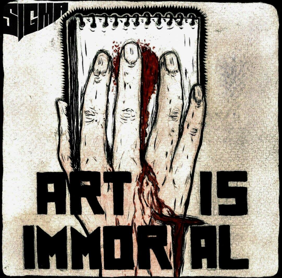 Sigma - Art is immortal cover
